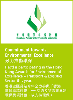 Hactl's commitment towards environmental excellence