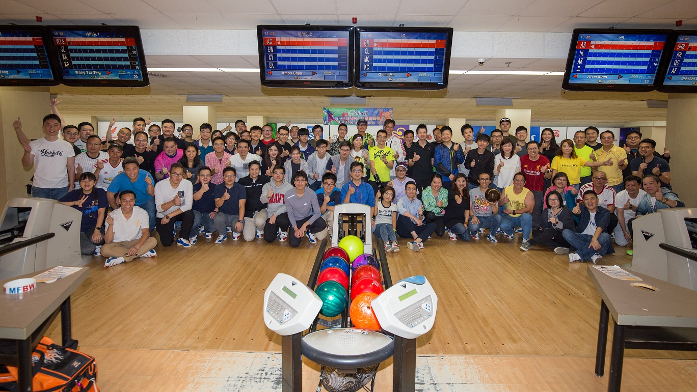 Inter-departmental Bowling Tournament 2019