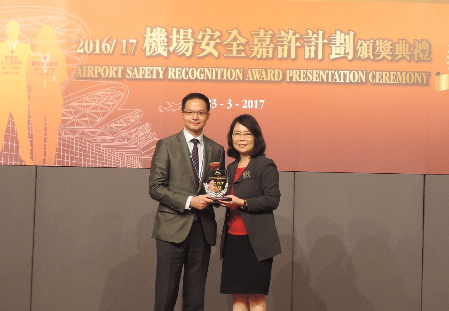 Hactl staff recognized in airport safety scheme