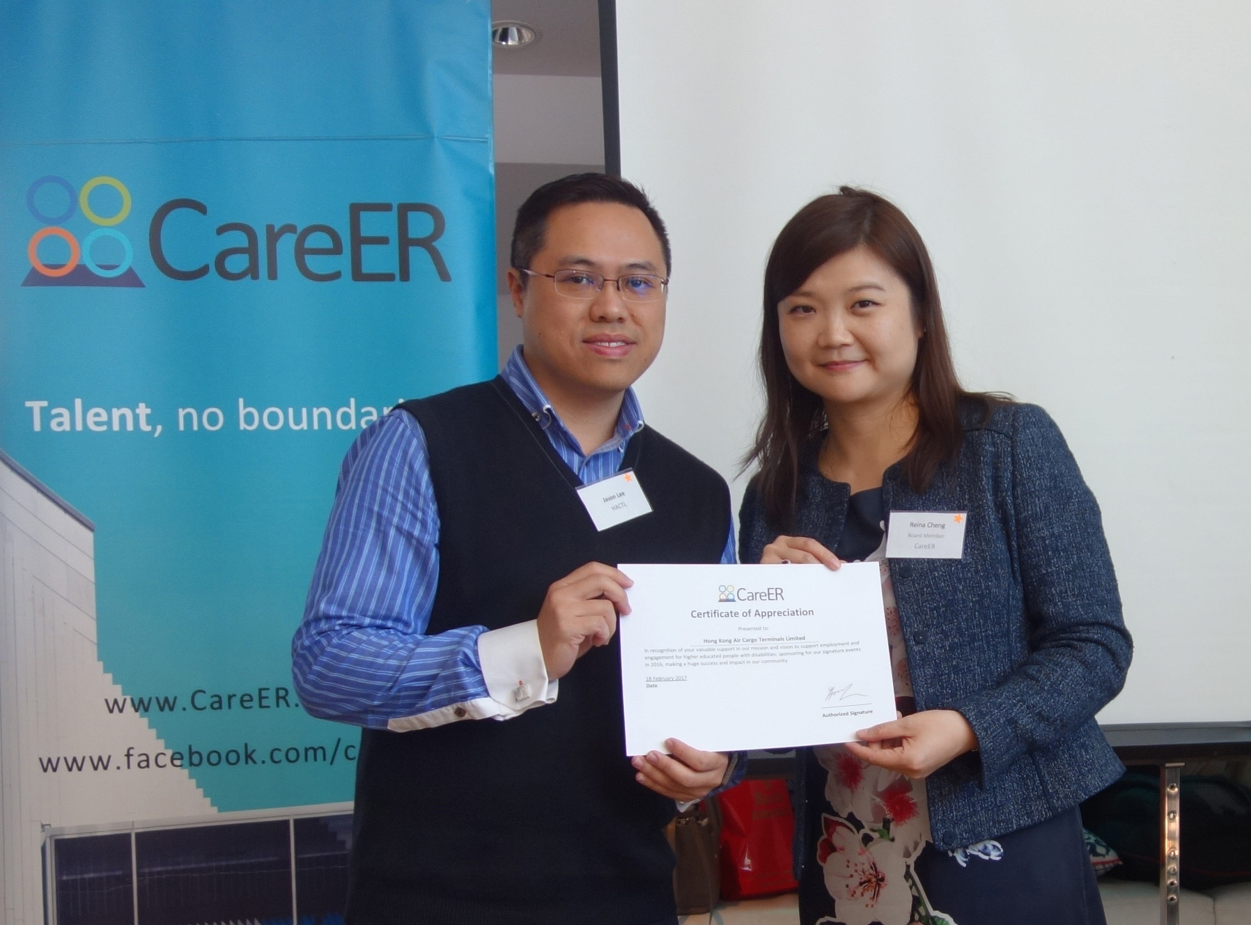 Hactl receives Certification of Appreciation from CareER