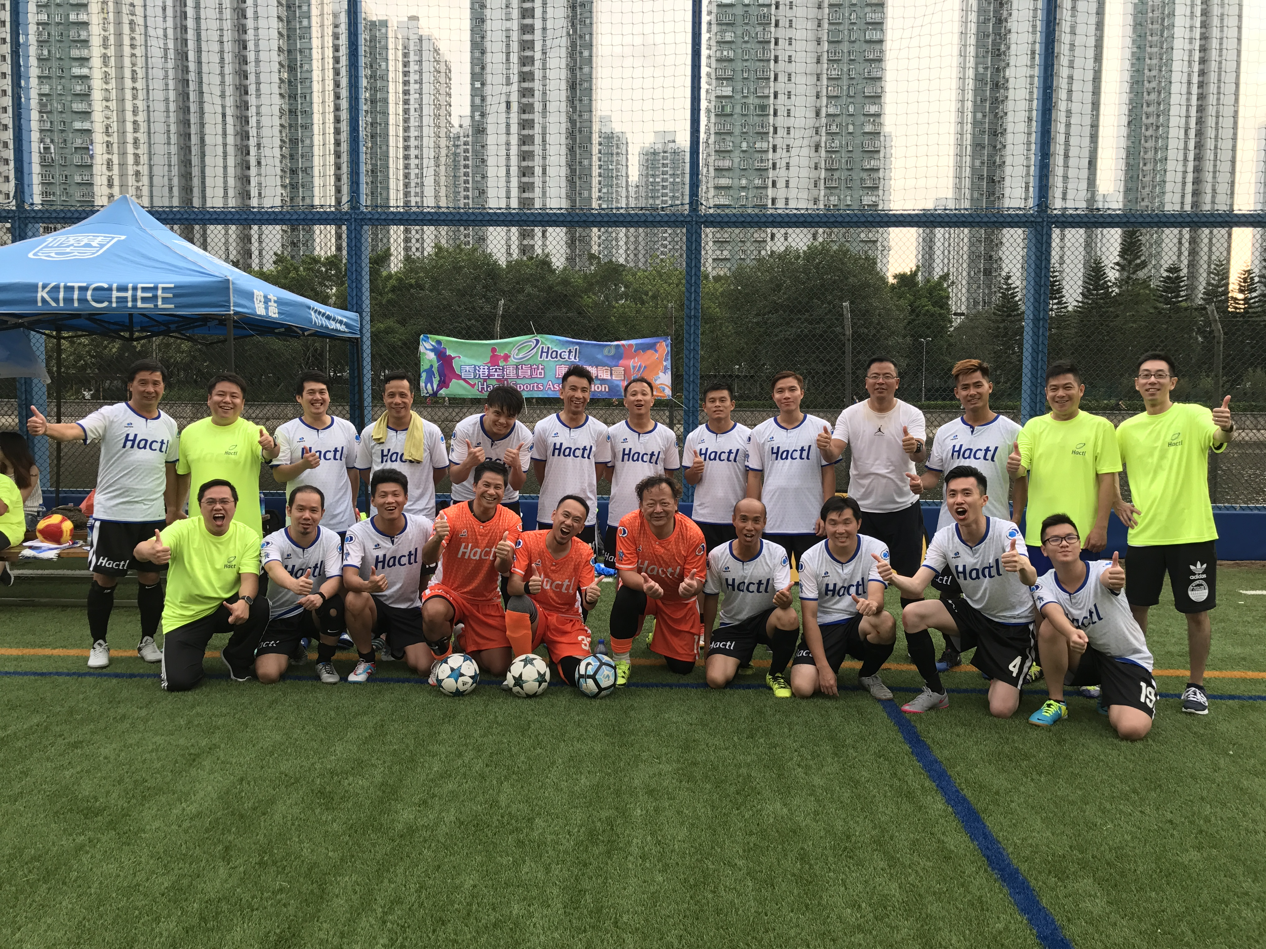 Hactl team completes in 7-a-side Soccer Tournament