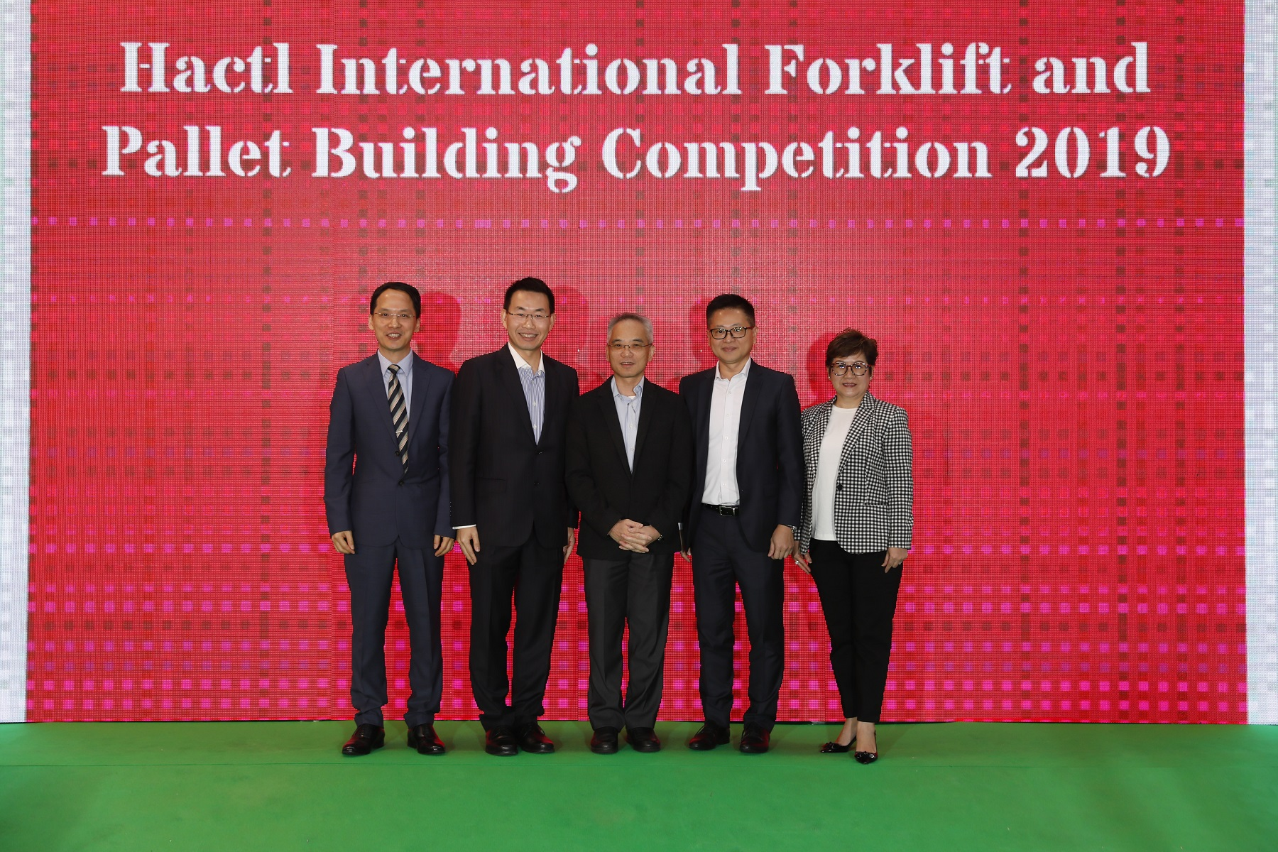 Hactl International Forklift and Pallet Building Competition 2019