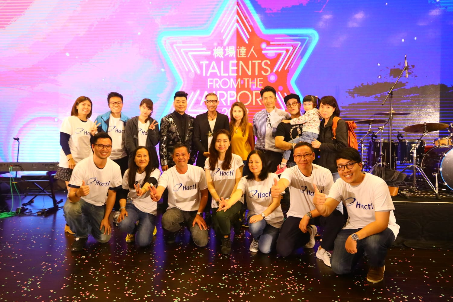 Talents From the Airport 2019