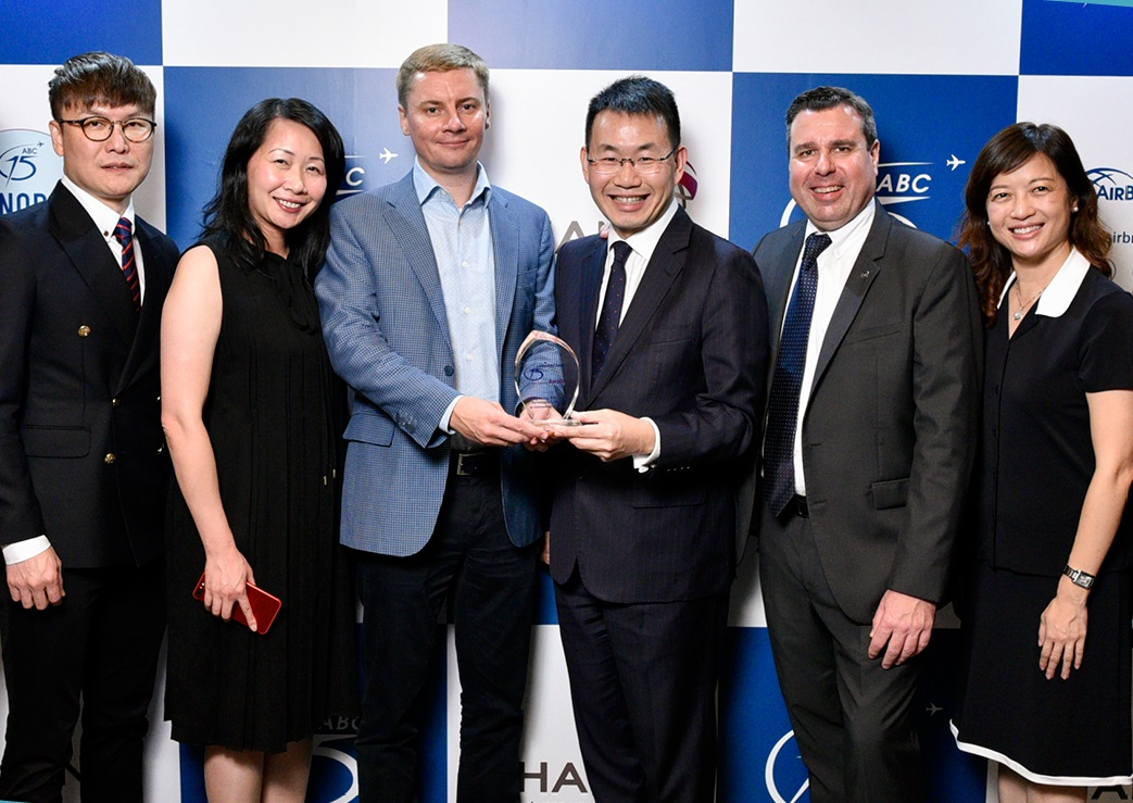 Hactl receives recognition from AirBridgeCargo Airlines