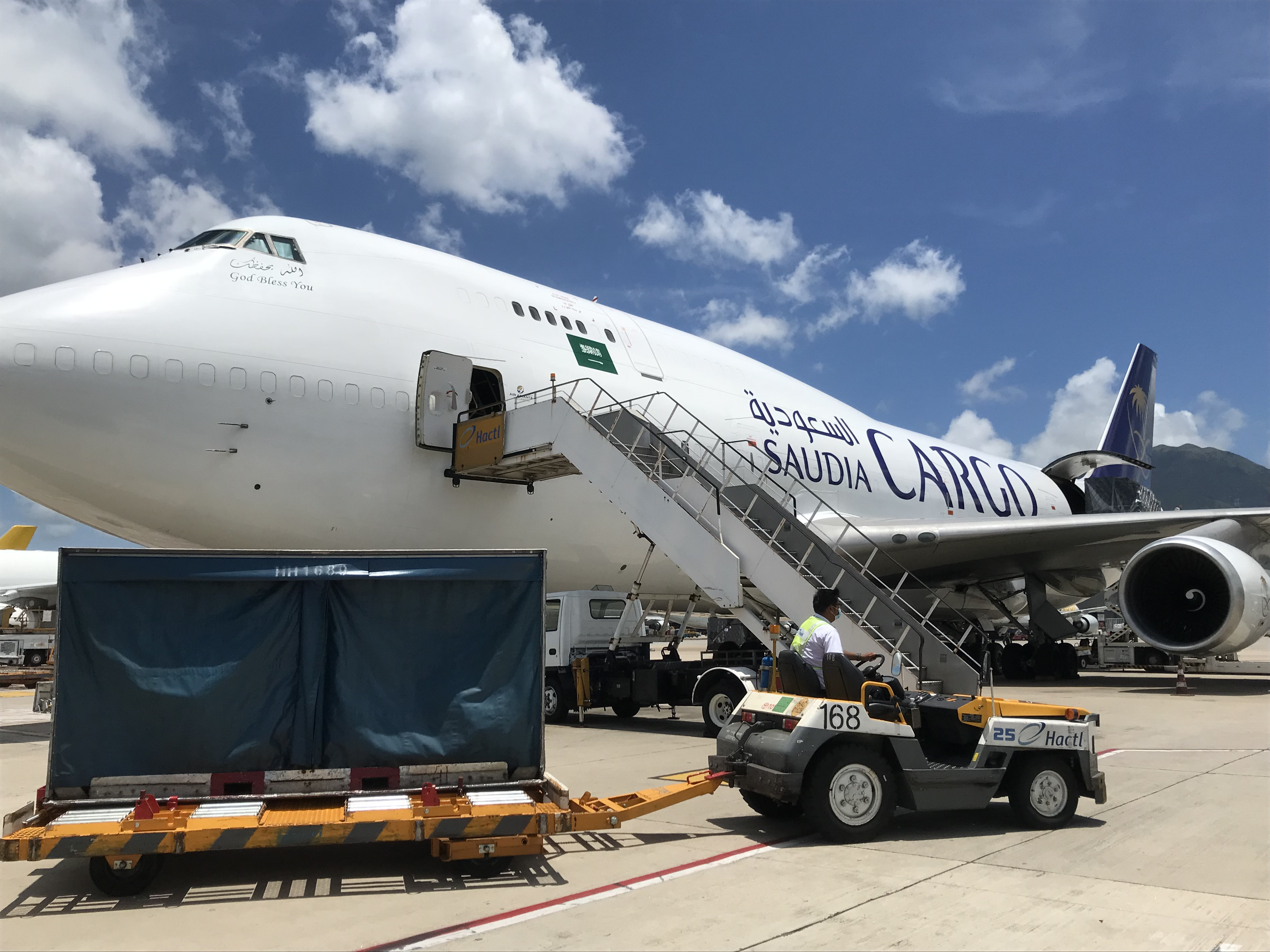 Hactl commended by Saudia Cargo for outstanding performance