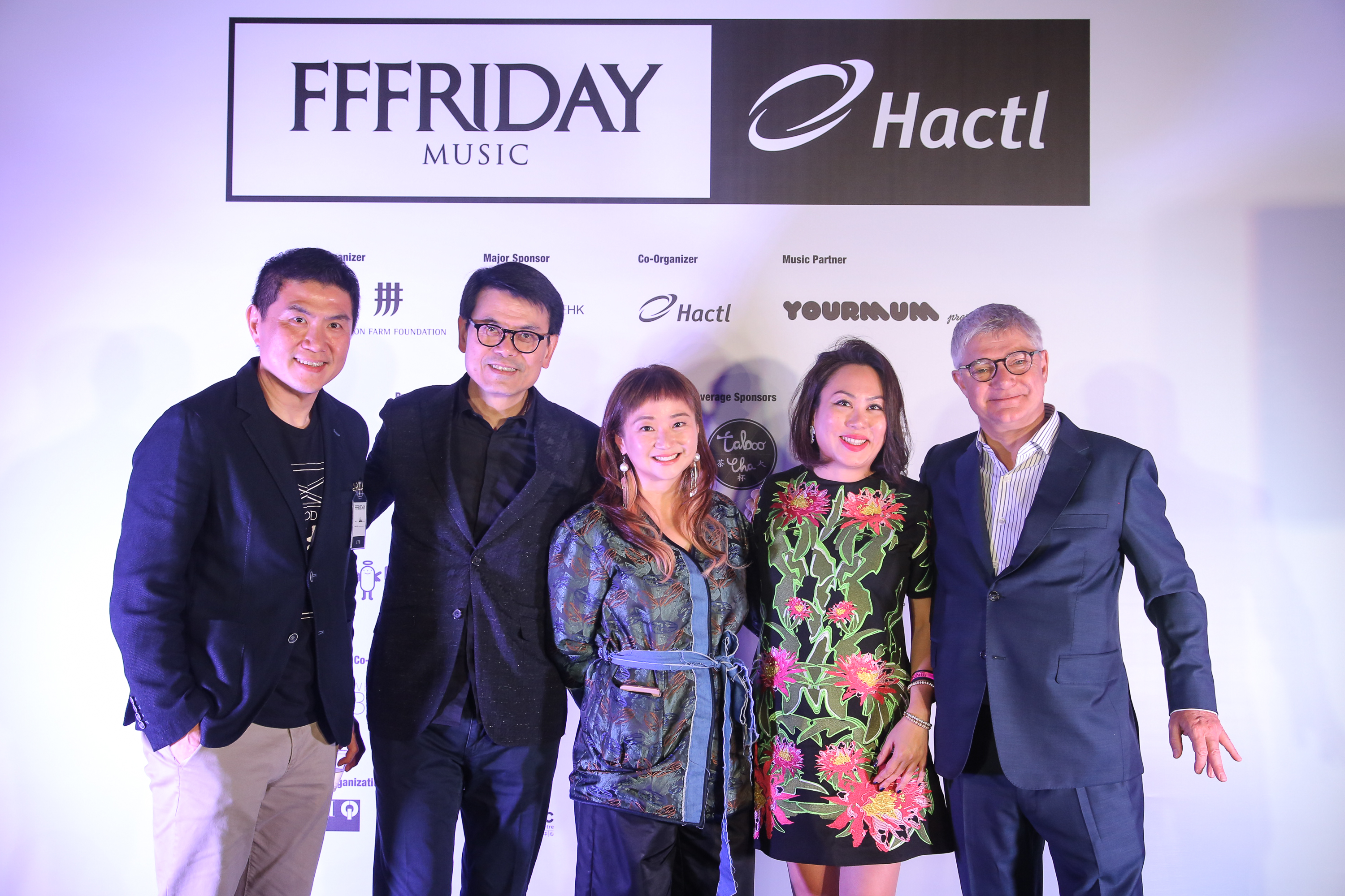 Creative event to support Hong Kong fashion