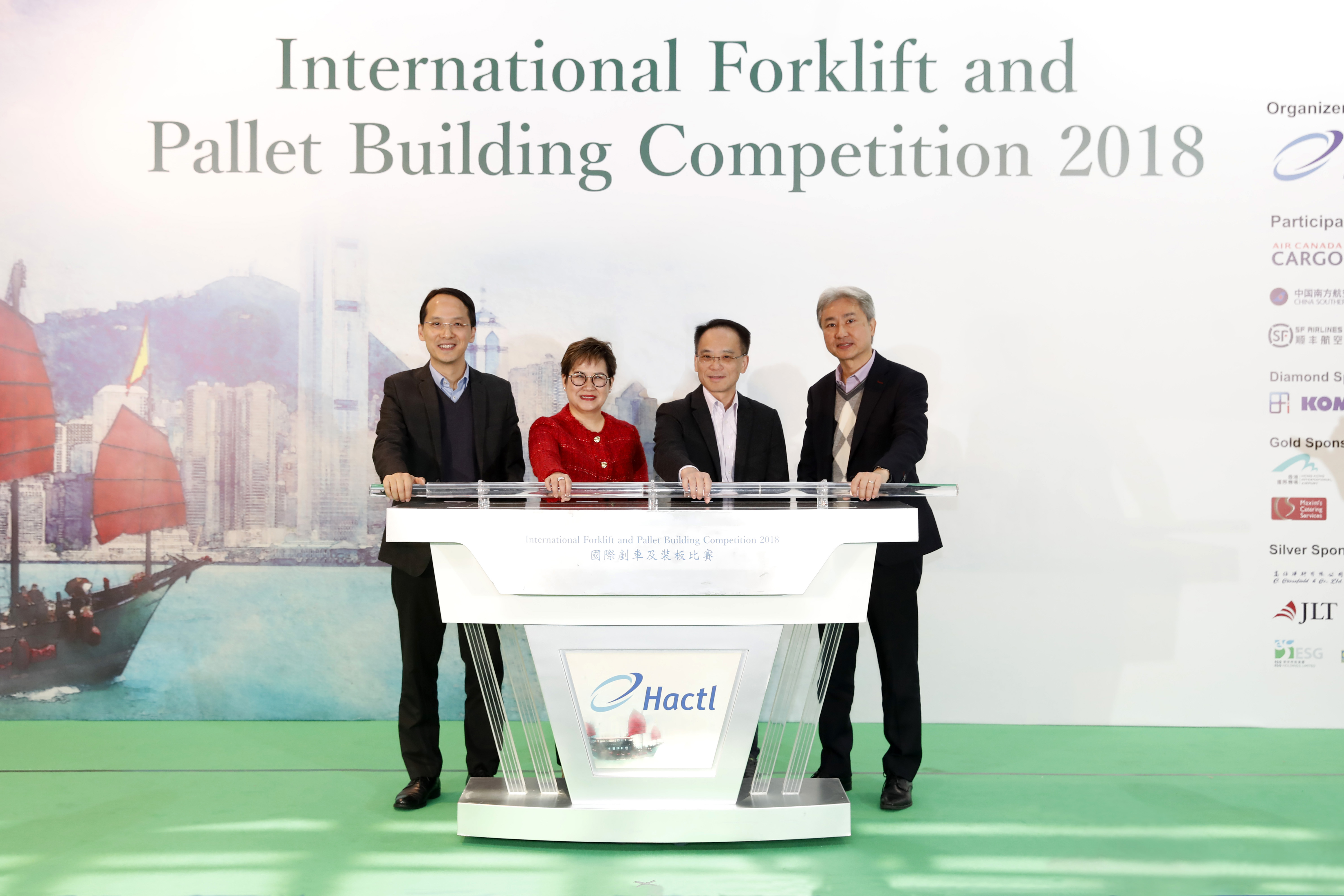 Hactl International Forklift and Pallet Building Competition 2018
